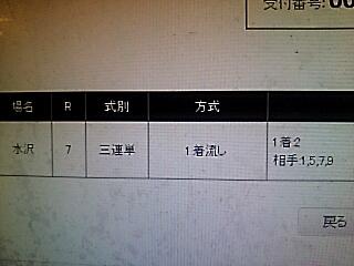 2017-11-27T21:08:07.JPG