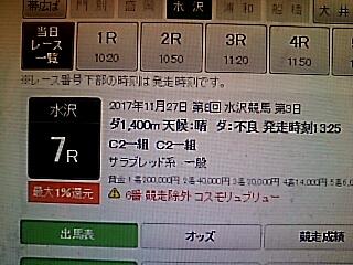 2017-11-28T21:34:23.JPG