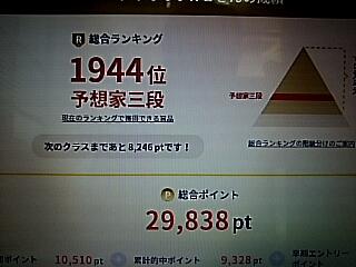 2017-12-15T12:30:17.JPG