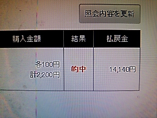 2017-12-26T21:19:15.JPG