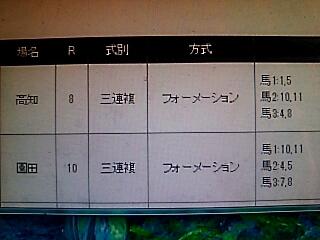 2017-12-31T18:09:40.JPG