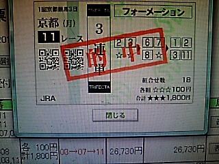 2018-01-10T13:00:45.JPG