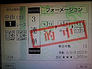 2018-01-13T14:57:22.JPG