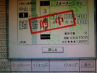 2018-01-18T09:38:12.JPG