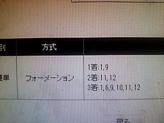 2018-02-04T21:05:48.JPG