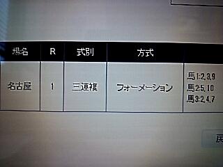 2018-03-14T20:49:04.JPG