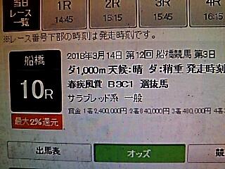 2018-03-15T12:11:27.JPG