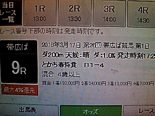 2018-03-17T23:35:21.JPG