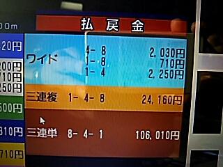 2018-05-14T21:31:42.JPG