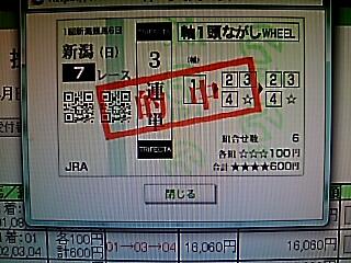2018-05-15T20:58:56.JPG