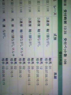 2011040313490000.jpg