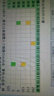 2011082916370002.jpg