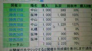2011092622210000.jpg