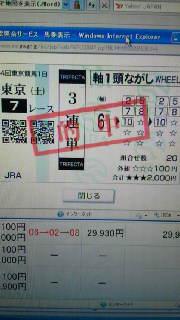 2011101316380000.jpg