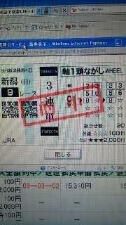 2011102319410001.jpg