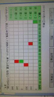 2011102417010001.jpg