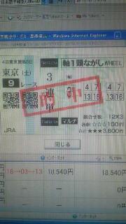 2011103018130000.jpg