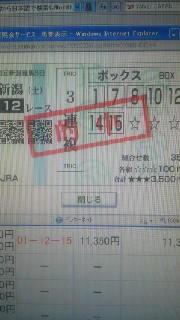 2011103018130002.jpg