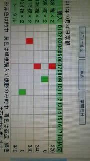 2011103121010001.jpg
