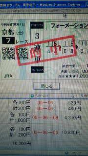 2011110521530001.jpg