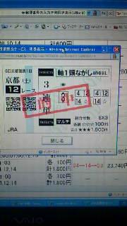 2011110521560000.jpg