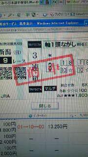 2011110918070000.jpg