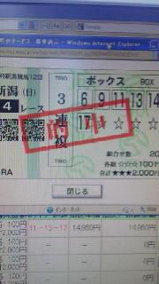 2011112412090000.jpg