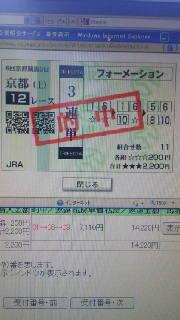 2011112412080001.jpg