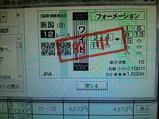 rps20131022_160903.jpg