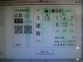 rps20131027_090852_847.jpg