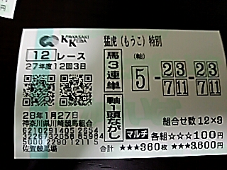 2016-0127-145146767.JPG