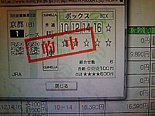 2017-04-26T13:20:30.JPG