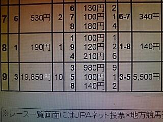 2017-07-01T18:02:03.JPG
