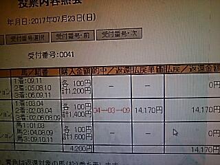 2017-07-24T11:27:54.JPG