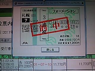 2017-08-01T22:25:30.JPG
