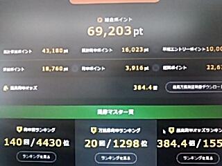 2017-08-03T10:57:16.JPG