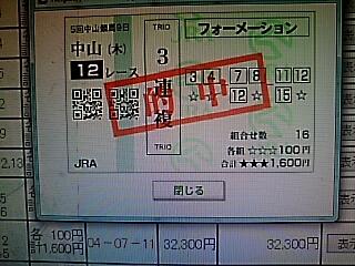 2017-12-28T20:52:36.JPG