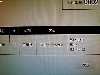 2018-05-02T20:46:05.JPG
