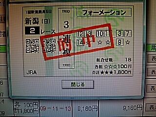 2018-05-13T22:01:48.JPG