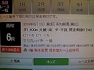 2018-06-10T18:32:20.JPG