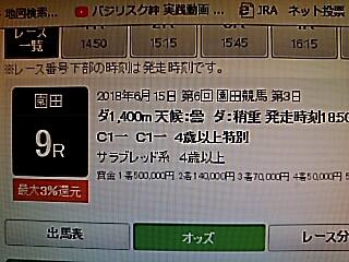 2018-06-15T22:37:14.JPG
