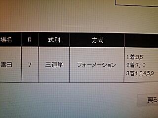 2018-06-22T22:11:59.JPG
