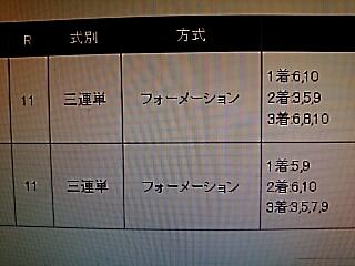 2018-07-02T11:29:06.JPG