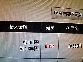 2018-07-03T21:06:34.JPG