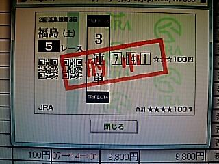 2018-07-11T21:07:23.JPG