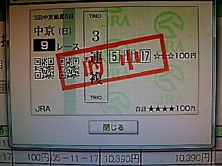 2018-07-18T18:45:44.JPG