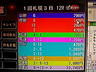 2018-08-04T16:38:05.JPG