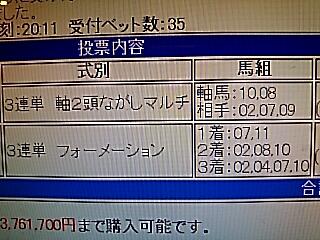 2018-08-12T20:22:36.JPG