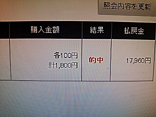 2018-08-21T21:15:32.JPG