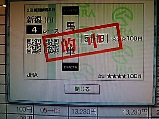 2018-08-23T00:20:11.JPG